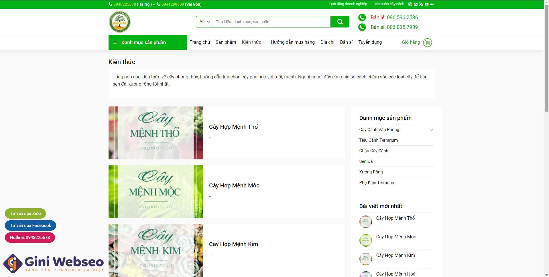 Giao diện tin tức thiết kế website cây giống